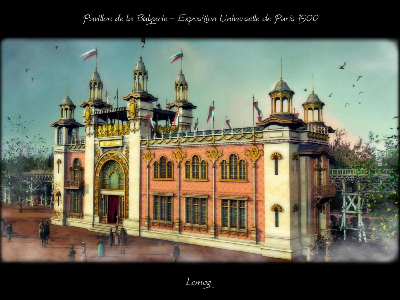 Paris World's Fair 1900 - Bulgarian Pavilion