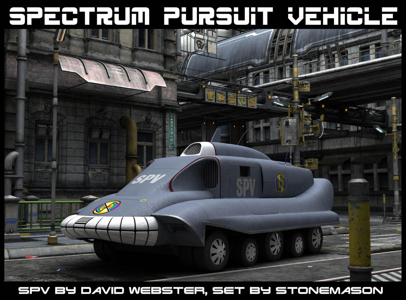 Spectrum Pursuit Vehicle from Captain Scarlet