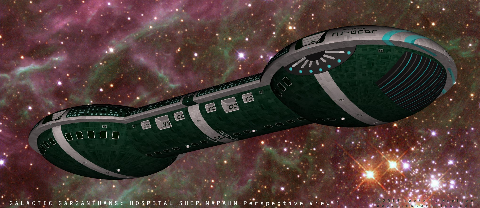 Galactic Gargantuans: Hospital Ship  View 2