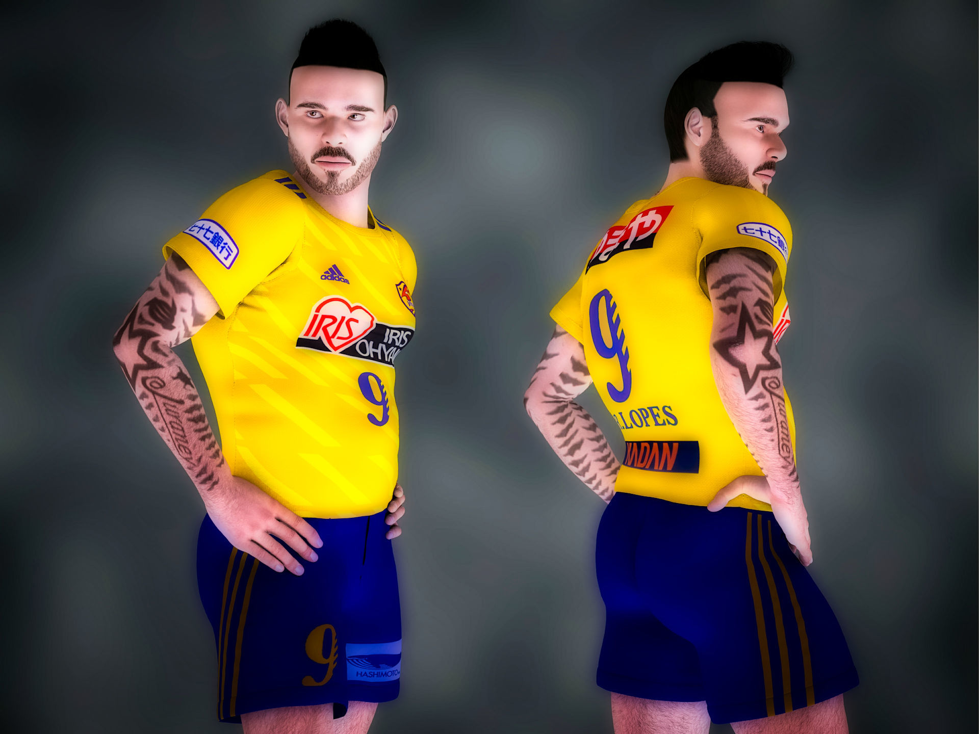 2019 Vegalta Sendai Uniform